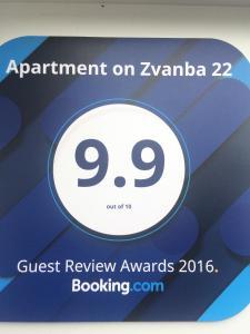 Апартаменты На Званба 22 - фото 3