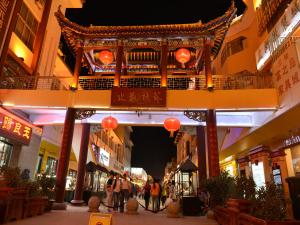 Dunhuang Leyi Youth Hostel