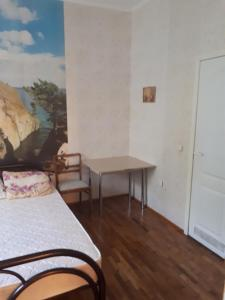 Guest House on Partizanskaya, Affittacamere  Divnomorskoye - big - 36
