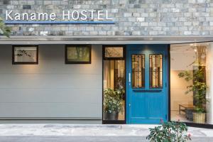 obrázek - Kaname Hostel