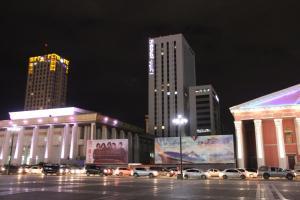 Khuvsgul Lake Hotel, Hotels  Ulaanbaatar - big - 90