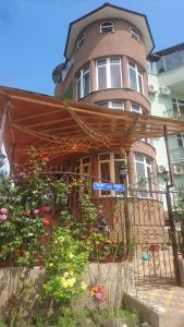 Guest House Pani Sofia