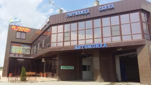 Отель Кани, Волгоград