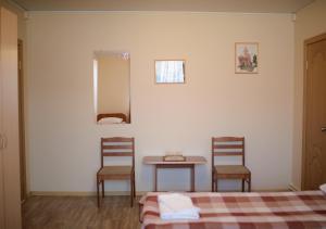 Мотель Вояж - фото 17