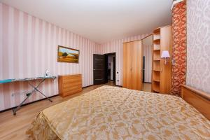 Apartments Avangard on Seifulina 8, Apartmanok  Asztana - big - 18