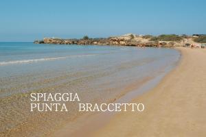 Alcor - Road to Sicily, Апартаменты  Пунта-Браччетто - big - 7