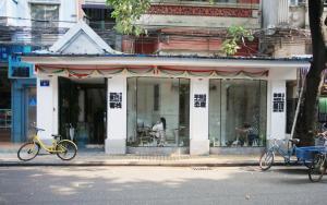 Dengba International Inn Guangzhou Branch, Hostely  Kanton - big - 33