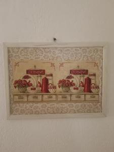 Apartment Indira - фото 20