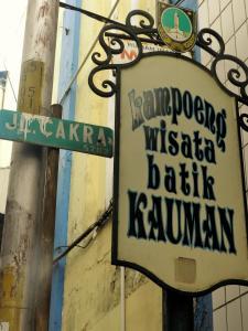 Mama Homestay Kauman, Privatzimmer  Solo - big - 10