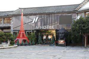 Dali N° Hotel, Hotels  Dali - big - 89