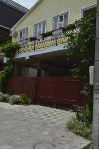 Гостевой дом У Натали, Витязево