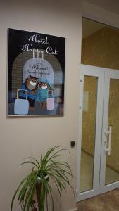 Happy Cat, Inns  Odessa - big - 64