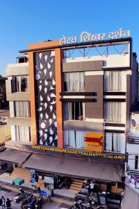 Hotel Shikhar Darshan