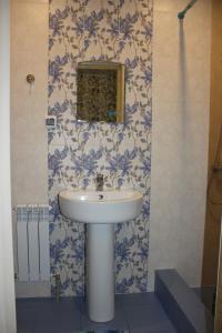 Elena Guest House, Penziony  Adler - big - 36