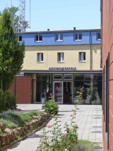 海德堡國際青年旅館 (Jugendherberge Heidelberg International)