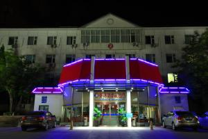 Beidaihe Golden Sea Hotel, Hotel  Qinhuangdao - big - 65