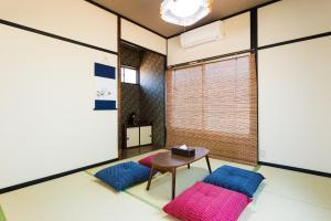 Otsu Ousaka House, Dovolenkové domy  Shimmachidōri - big - 2
