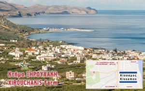Xirouchakis farm