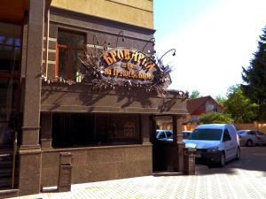 Apartment Akademika Hrushevskogo 44, Appartamenti  Rivne - big - 20