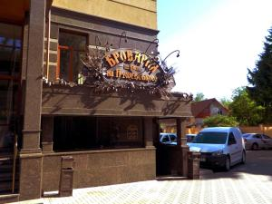 Apartment Akademika Hrushevskogo 44, Ferienwohnungen  Rivne - big - 20