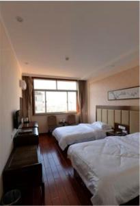 Beidaihe Binhai Blue Sky Business Hotel, Hotel  Qinhuangdao - big - 2