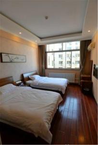 Beidaihe Binhai Blue Sky Business Hotel, Hotels  Qinhuangdao - big - 12