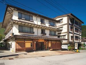 Такаяма - Aihokan