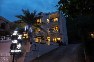 Muxia Siji Sea View Guesthouse, Privatzimmer  Yanliau - big - 65