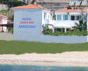 obrázek - Akrogiali Hotel