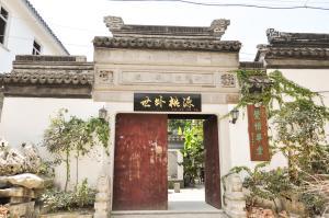 Suzhou Dongshan Xanadu Inn, Alloggi in famiglia  Suzhou - big - 19