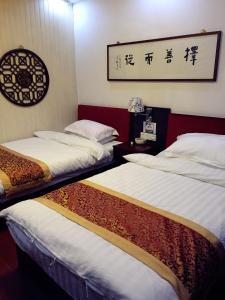 Suzhou Dongshan Xanadu Inn, Alloggi in famiglia  Suzhou - big - 44