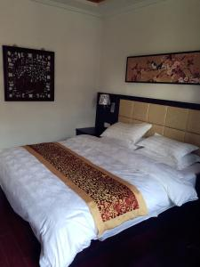 Suzhou Dongshan Xanadu Inn, Alloggi in famiglia  Suzhou - big - 63