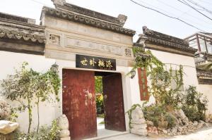 Suzhou Dongshan Xanadu Inn, Alloggi in famiglia  Suzhou - big - 74