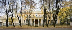 Отель Кочубей-Центр