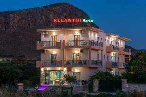 obrázek - Kleanthi Apartments