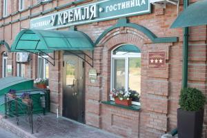 U Kremla