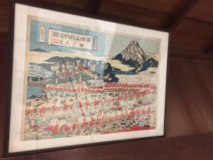 Daikokuya Mt.Fuji