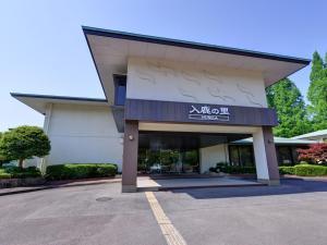 Iruka no Sato Musica, Hotely  Inuyama - big - 8