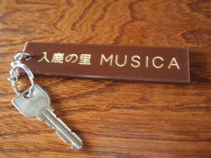Iruka no Sato Musica, Hotels  Inuyama - big - 7