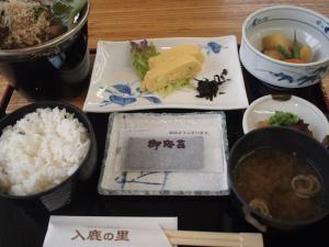 Iruka no Sato Musica, Hotely  Inuyama - big - 24
