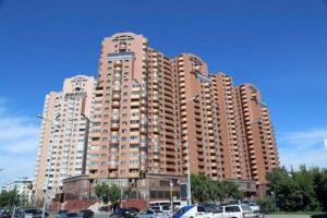 Apartment Valihanova street 1., Apartments  Astana - big - 12