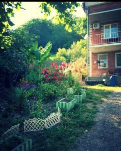 Guest House Dobro Pozhalovat
