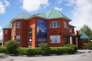 Mini Hotel Razdolye