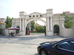 南戴河海岸别苑别墅, Vily  Qinhuangdao - big - 10