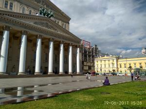 Хостелы Рус - Петровка - фото 11