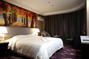 Chang Bai Four Season Hotel