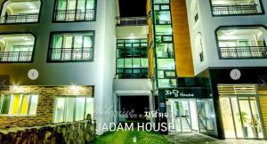 Jadam house, Case vacanze  Seogwipo - big - 16