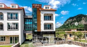 Jadam house, Case vacanze  Seogwipo - big - 27