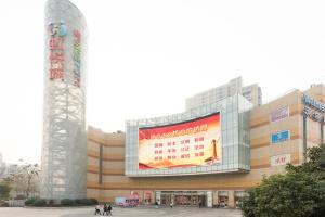 Watermelon's Home_Hongyuecheng, Appartamenti  Nanjing - big - 20