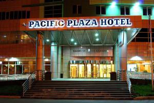 Отель Pacific Plaza - фото 22